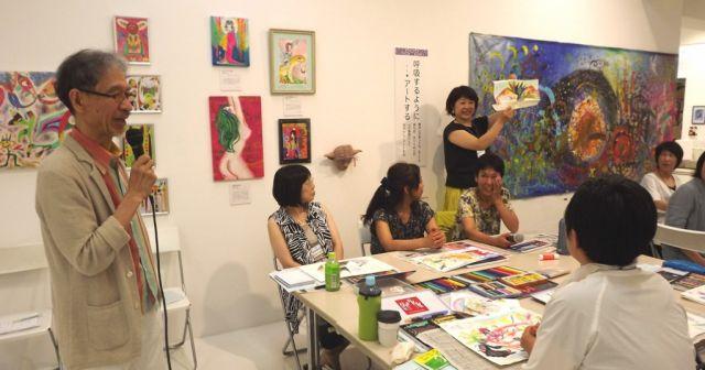 2017年7月 色彩フォーラム&ハートアート展